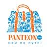 Пантеон (Panteon)