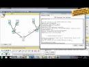 Как дать адрес IP маршрутизатору раутеру