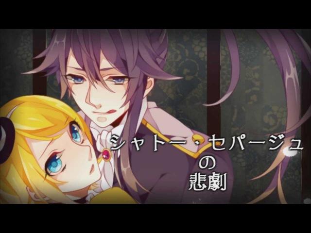 【Gakupo】La Tragedia de la Cepa en el Castillo - Sub Español【Vocaloid 3】