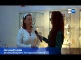 Светлана Русакова в программе