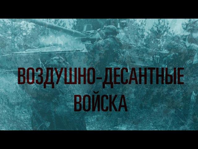 Смотреть онлайн фильмы в хорошем качестве александровский сад-2