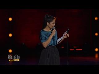 Stand Up: Юля Ахмедова - Письмо президенту, об одиноких женщинах и о рекламе на ТВ