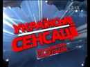 Московські в'язні: скільки коштує жити по сусідству з Путіним. Українські сенсації – 104 випуск