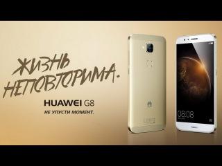 Обзор Huawei G8: добротный середнячок (review)
