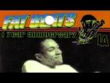Mos Def & Talib Kweli @ Fat Beats LA 1 Year Anniversary 10/26/97