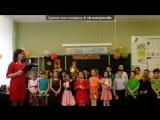 С моей стены под музыку Василий Богатырев - Песня про дружбу... очень позитивная песенка... хоть и детская...советтую за одно