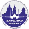 """""""Карелия-Микро 2018"""""""