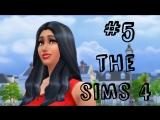 The Sims 4 - Шанталь де Лорель - Второе свидание и секс с Зои #5