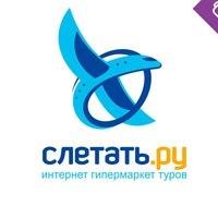 sletat_ekb