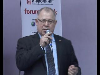 Новости о форуме IT-Link2015, канал ЮТВ