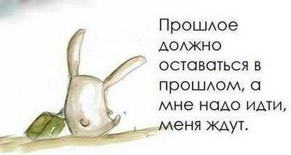 https://pp.vk.me/c633920/v633920255/181ad/CFb1jiKbwHc.jpg