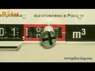 Магнит на газовый счетчик, или где купить магнит с крестиком!