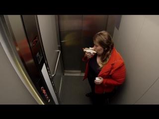 прикол с летающим лифтом