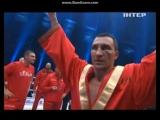 Объявление результата:  Владимир Кличко vs Тайсон Фьюри. (29.11.2015)