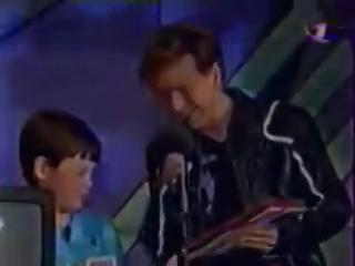 Звёздный час (ОРТ, 1998) Андрей Губин - Дай мне слово