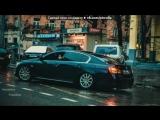 «Ниже 29» под музыку DJ Denis Rublev & DJ Anton - Clubbing 2016 (Dance) - Track 07 - www.LUXEmusic.su. Picrolla