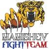 MAMISHEV FIGHT TEAM