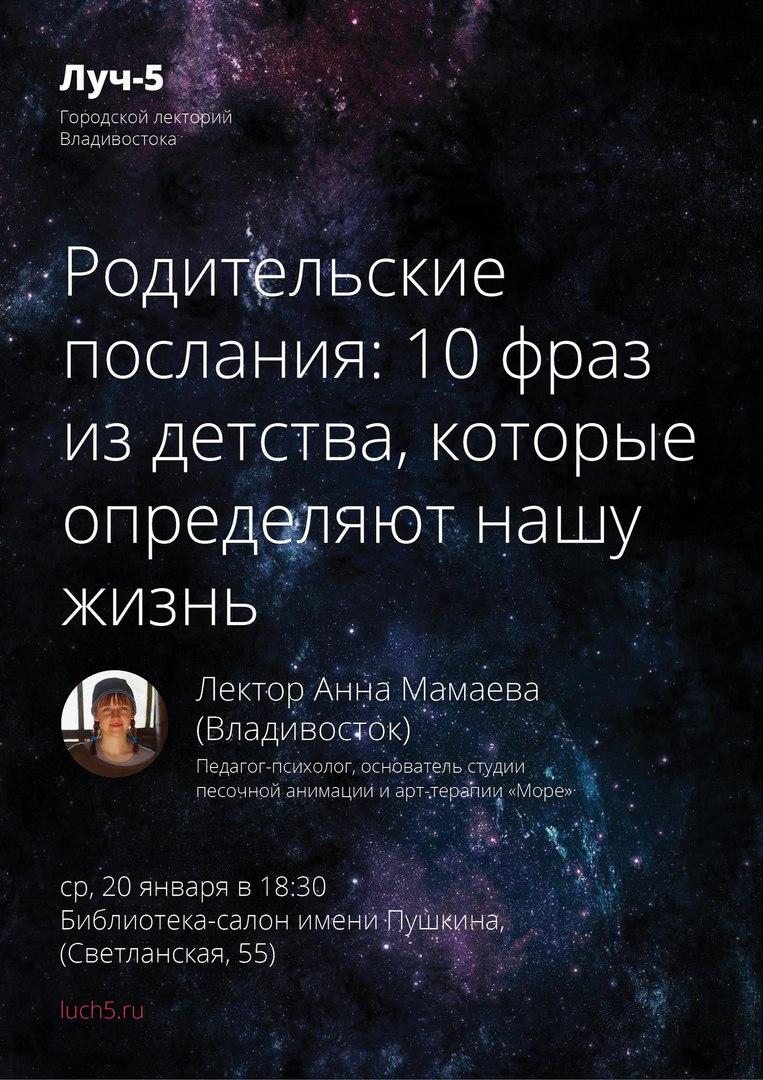 Афиша Владивосток 10 фраз из детства, которые определяют нашу жизн