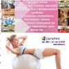 Wellness-Club Solerno