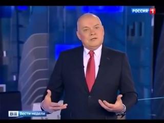 Киселёв об отрезаной голове: убивают русские а виноваты узбеки.