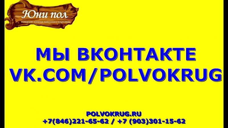 Rolik_unipol