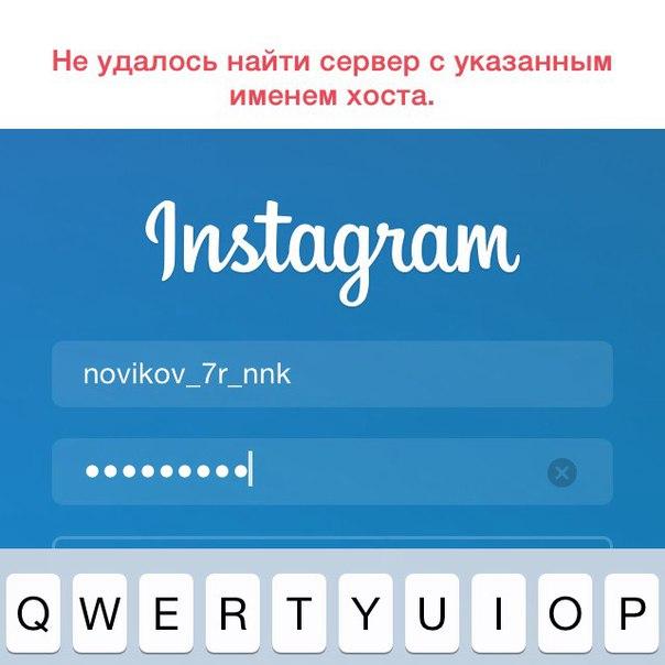 Socks5 для регистрации аккаунтов instagram - academ-pravo ru