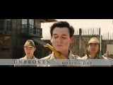 Несломленный/Unbroken (2014) ТВ-ролик №5