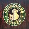 ☕ STARDUCKS coffee Севастополь