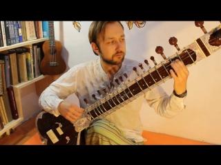 Евгений Иванов - Bhairavi Alap (ситар)