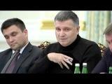 Аваков опубликовал видео скандала с Саакашвили на нацсовете