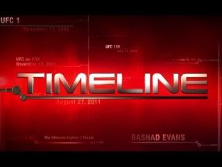 Fight Night Tampa: Timeline - Rashad Evans