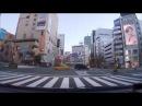 Утрення поездка по Токио