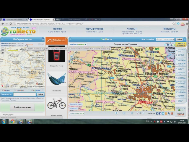 Два способа привязки карт в OziExplorer .
