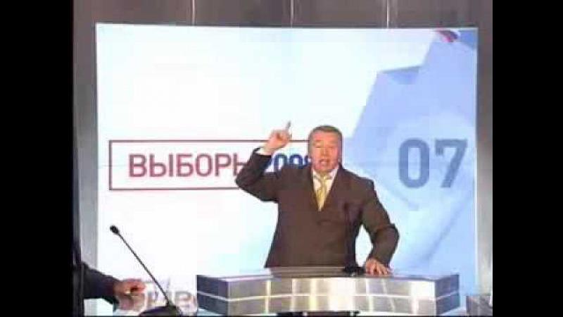 Выборы-2008 - Дебаты на канале Россия 21.02.2008 - Часть 6