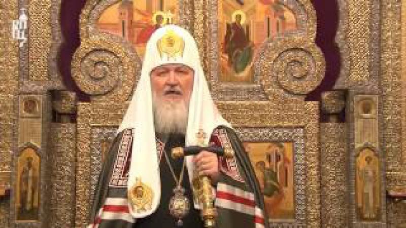 Патриарх Кирилл Зло как инфекция