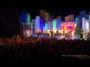 Финал КВН. Концерт на бис 2015. Разминка с залом 2