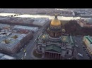 Аэросъёмка Исаакиевский собор Санкт Петербург Saint Isaac's Cathedral Saint Petersburg