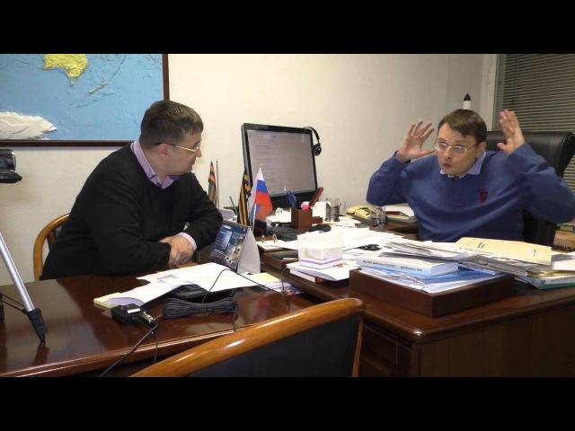 Е.А.Федоров: Чиновники занимаются саботажем решений В.В.Путина (18.01.16)