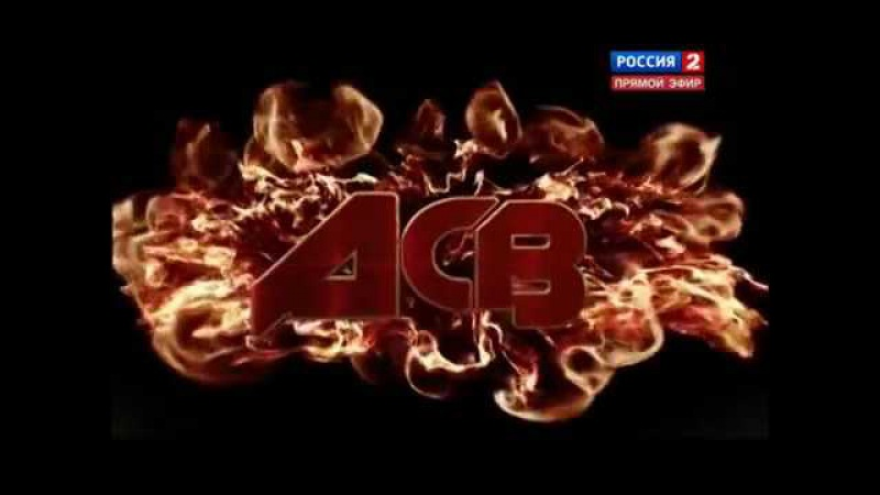 АСВ 10 Musa Khamanaev vs Eric Reynolds