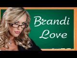 Brandi Love (Бренди Лав) ГФ.