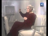 Мария Пахоменко. Кумиры (2002)