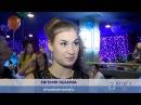 2014 Катарина Паластрова: Конкурс Мисс ЮУрГУ-2014