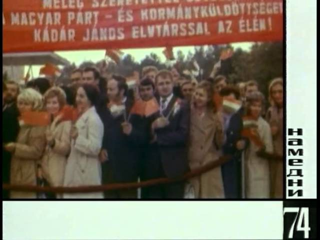 Намедни 1961—2003: Наша Эра 1974 HTB