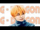 K-Star: Биография Айдол G-Dragon | G드래곤 | Квон Джи Ён Интересные Факты