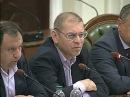 Депутати не хочуть повертати до бюджету $1,3 млрд, які знаходяться на рахунках Януковича