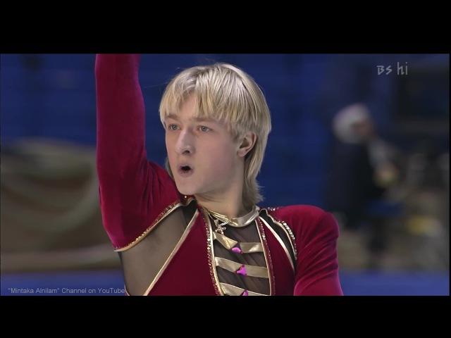 [HD] Evgeni Plushenko - Bolero 2000/2001 GPF - Round 1 Short Program プルシェンコ ボレロ Плющенко Болеро