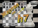 Уроки шахмат Жертва слона на h7 Типовая комбинация Атака на короля
