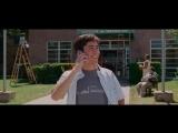 Нас приняли! (2006) молодежная комедия