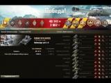 Как играют статисты на Waffenträger auf Pz. IV! Карта Химки!