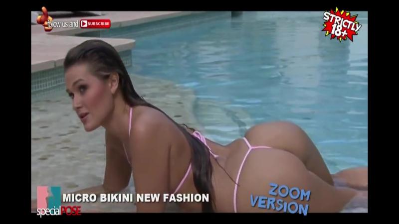 Микро бикини в бассейне - New Fashion of Micro Bikini